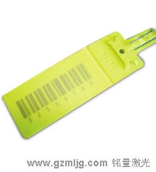 塑料上面激光打标条形码