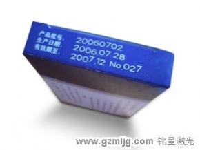 药盒上激光打标生产日期,文字批号