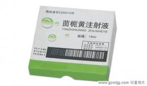 药品纸盒上激光打标条形码