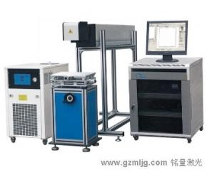 CO2玻璃管激光打标机,镭雕机