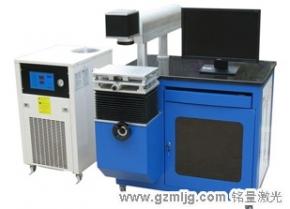 紫外激光打标机ML-zw01,超精细打标,特殊材料打标