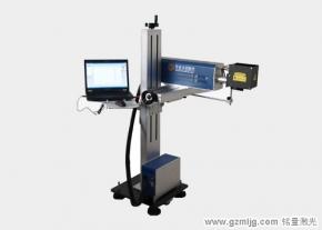 激光标刻机-利用激光快速标刻的打标机,快,准,狠