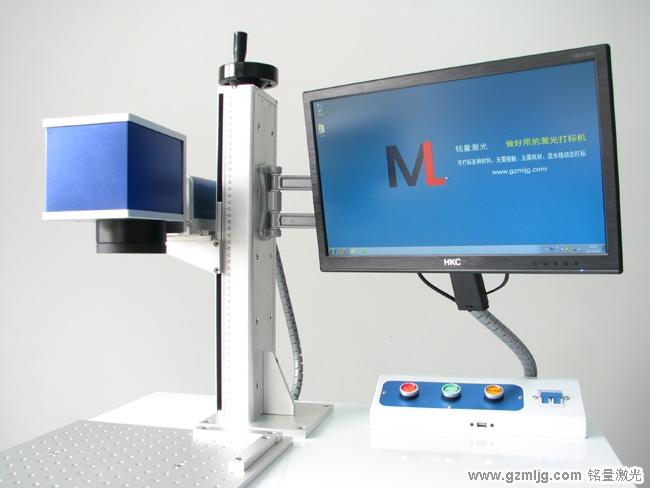 铭量ML-Gq2015台式光纤激光打标机的更多细节