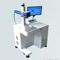 铭量10w台式光纤激光打标机ML-Gq2015只需3.x万,超高性价比!