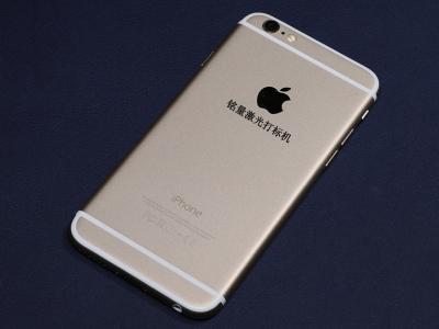 手机外壳激光打标,苹果手机激光雕刻