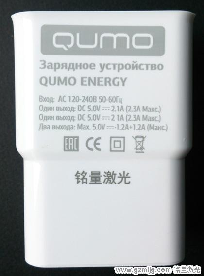 手机充电器塑料激光打标