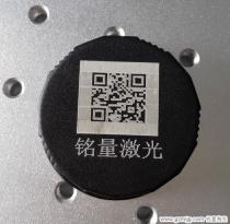铭量激光打标机在塑料瓶盖上打标防伪二维码