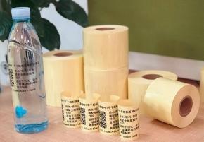 透明标签-透明PET不干胶-防水,防酒精