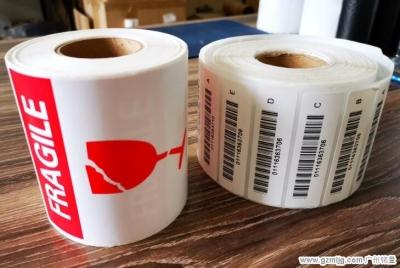 印刷标签纸-条形码标签纸-彩色标签纸,按要求订做